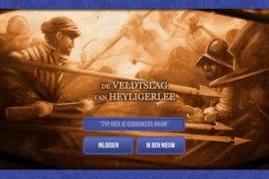Museumgame